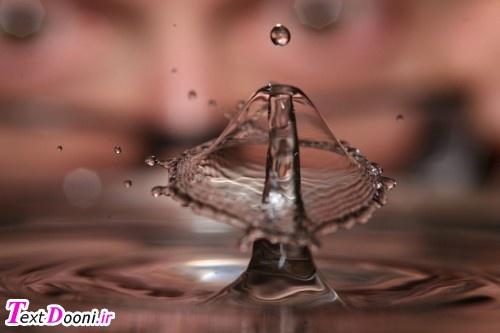 کاسه آب