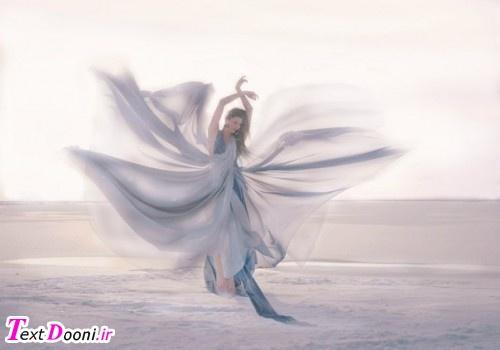رقص روزگار