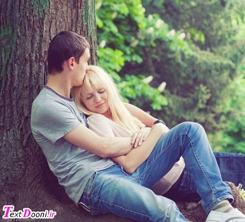 بغل عشق