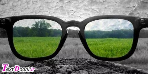 عینک سبز کاه یونجه