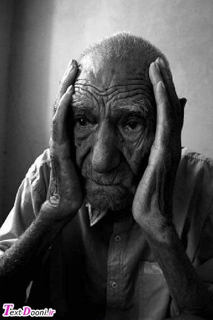 پیرمرد همسایه