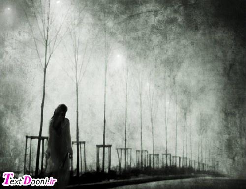 در تاریکی چشمانت