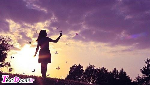 دلم بابونه و باران, دلم یک دشت بی پایان
