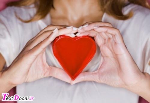 خاصیت عشق