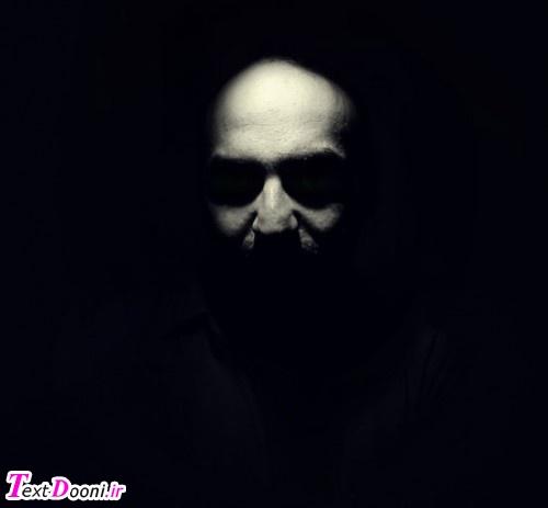 در تاریکی
