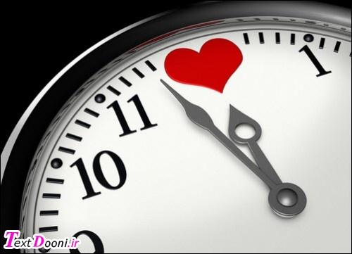 ساعت عشق