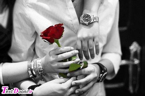 هدیه عشق