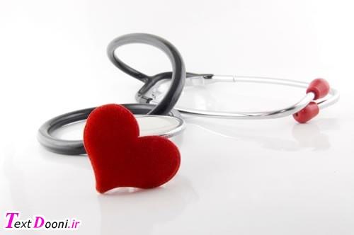 دکتر عشق