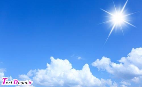آسمان صاف