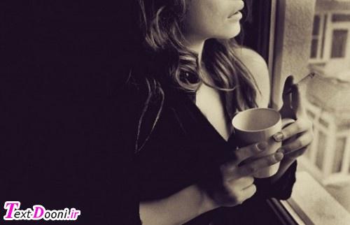 فنجان قهوه اي