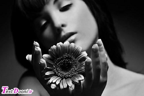 زمين از عشق و دوستي سرشار است