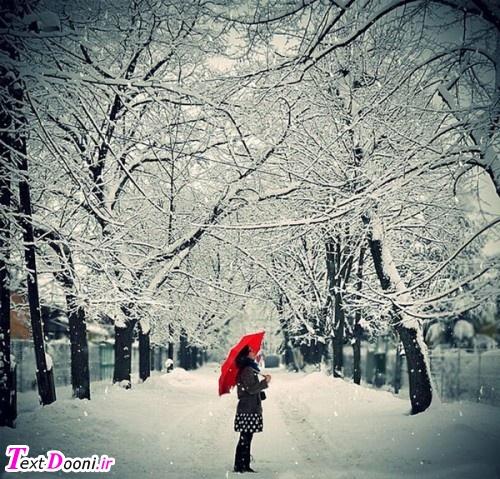 زمستان