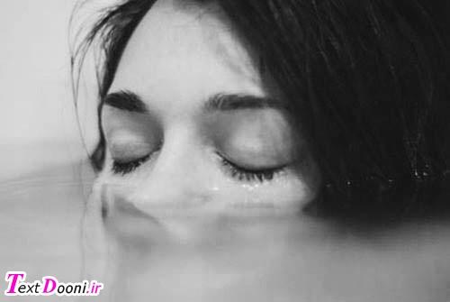هرگز با زنی که نومید گریه می کند نجنگ