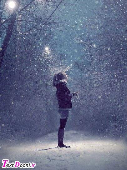متن از زمستان