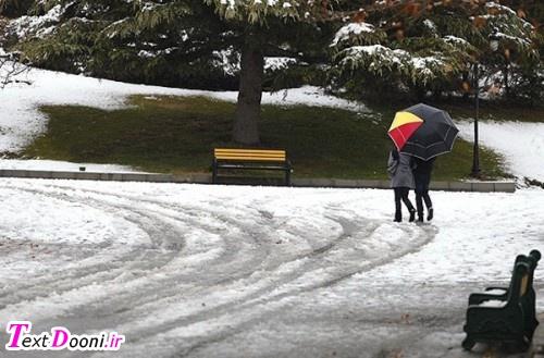 حالا که آمده ای چترت را ببند