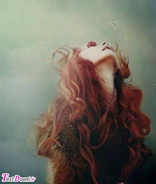 عطر دست هایت دلتنگی ام را به باد می سپارد