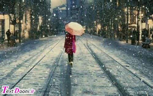 مثل همان انار، که امروز در دست تو بود! گجشکهای پف کرده و چاق، ُهنرِ زمستان این بود
