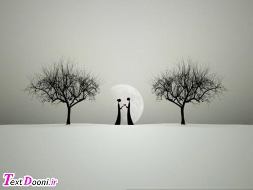 عشق خودش خواهد آمد بی هیاهو، نمی توان از آن فرار کرد،