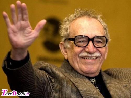گارسيا مارکز
