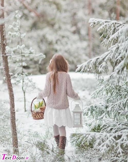 برف می بارد برف می بارد