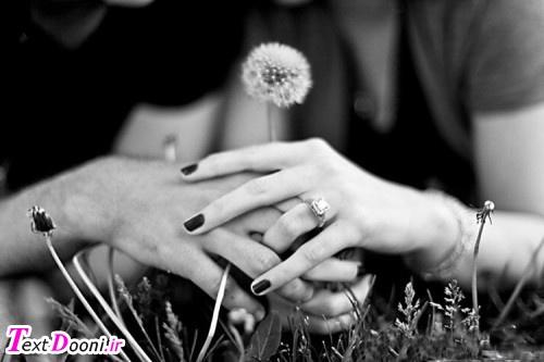 باز فروریخت عشق