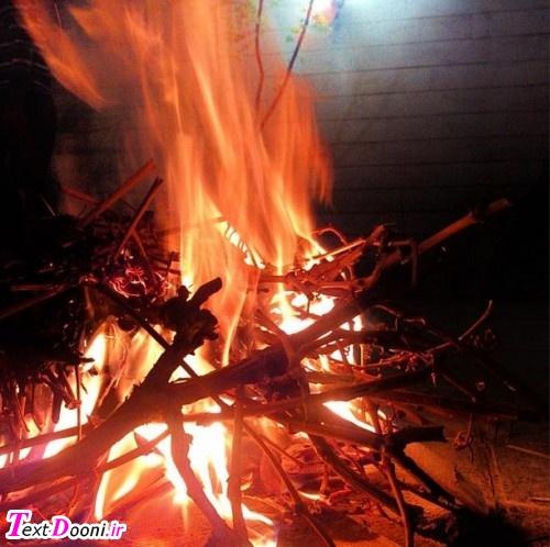 بهارتان همچون آتش اهورایی