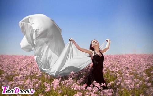 در پرتو الطاف ایزد منان نوروز فرخنده بر روزگار خرمتان مبارک و بهار شوق انگیز بر قامت سبز وجودتان شکوفه باران باد . . .