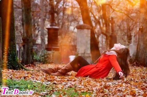 مادر روسري ات را بردار تا ببينم بر شب موهايت چند زمستان برف نشسته ؛ تا من به بهار برسم ...