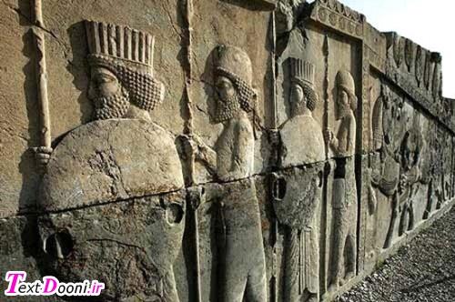 نوروز باستانی